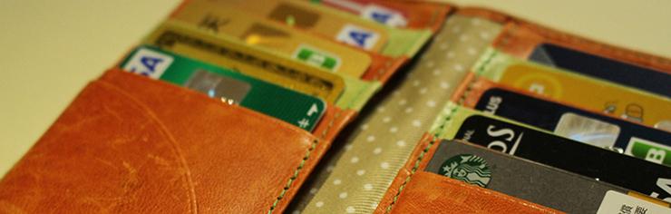 クレジットカードを現金化する