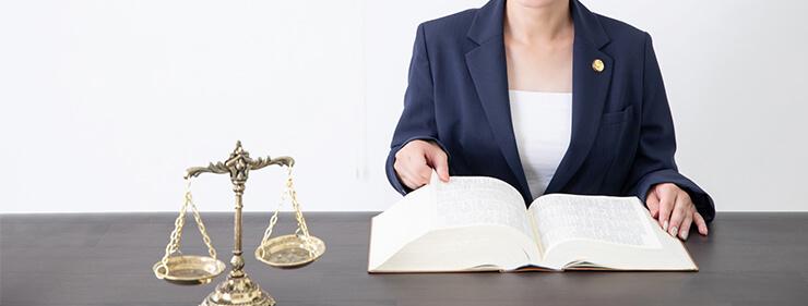 法律家に相談するイメージ画像