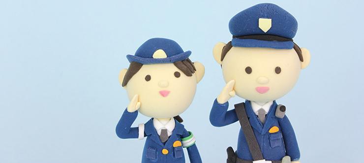 闇金相談に非協力的な警察