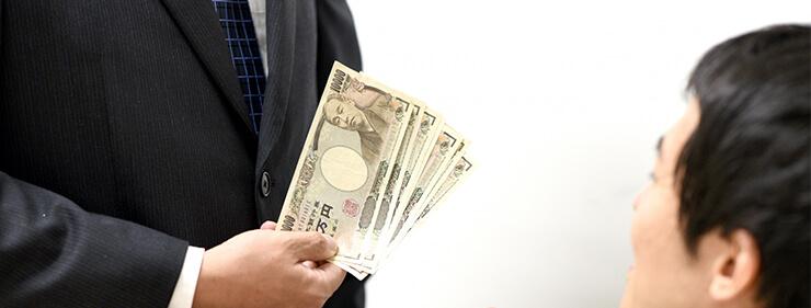 友達にお金を借りるイメージ