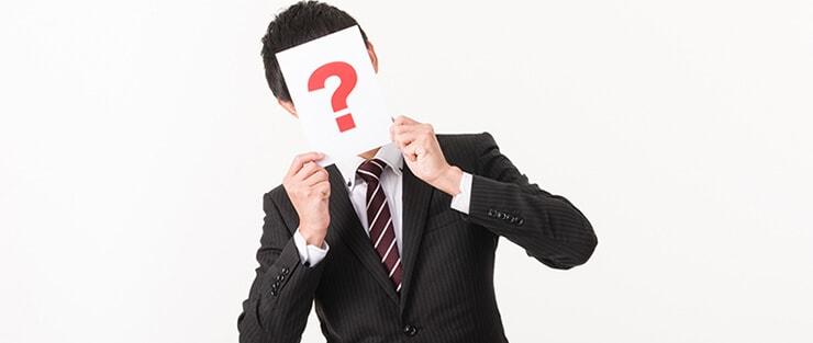 闇金相談の疑問を抱える男性